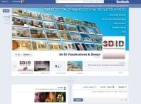 דף הפייסבוק של 3D-ID