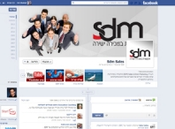 דף הפייסבוק של חברת SDM