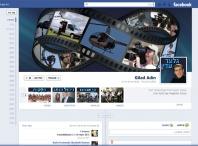 דף הפייסבוק של גלעד עדין