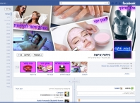 דף הפייסבוק של ניחוח אישה