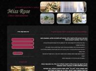 מיס רוז - עיצוב אירועים
