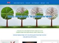 ארז לוי - פיתוח עסקים לצמיחה