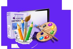 עיצוב-עם-מערכת-ניהול-תוכן